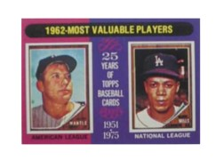 1975 Topps Mini Baseball Cards      200     Mickey Mantle/Maury Wills MVP