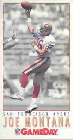 1992 GameDay Football Cards