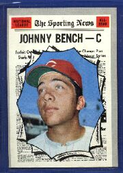 1970 Topps Baseball Cards      464     Johnny Bench AS